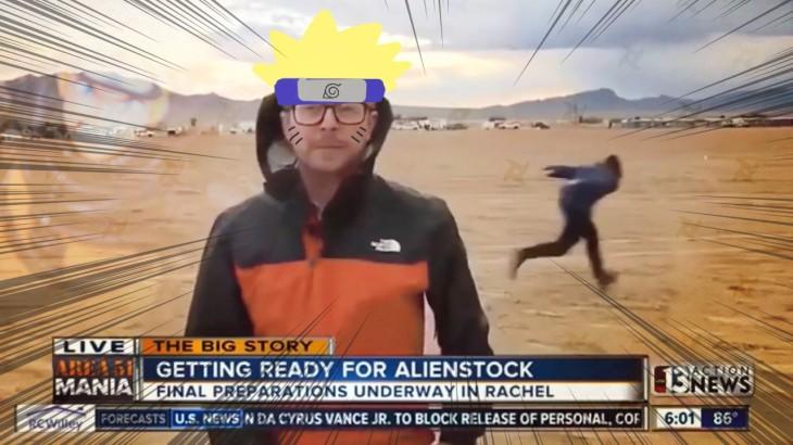 alienstock